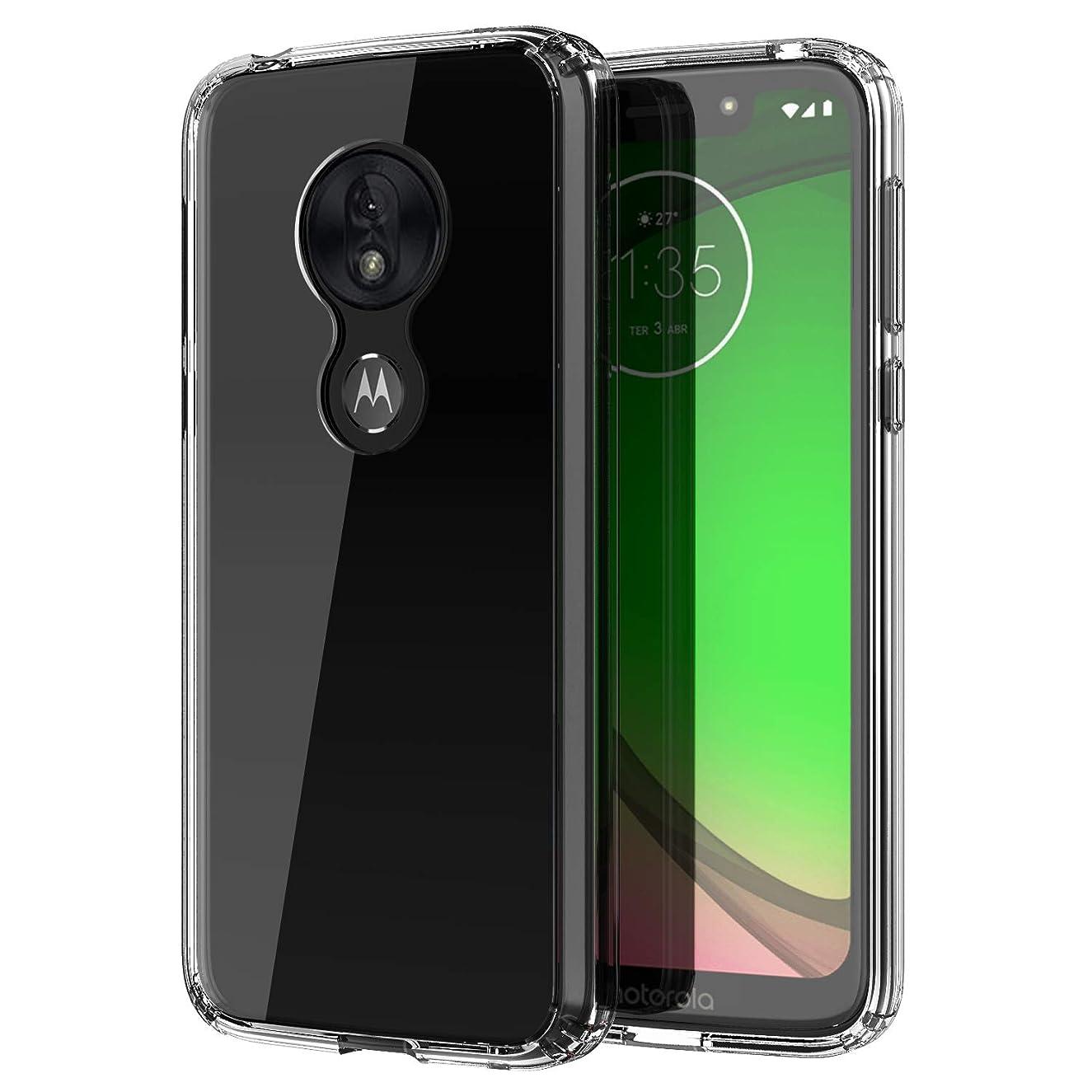 MoKo Compatible?with?Motorola Moto G7 Play?Case, Slim Lightweight Cover Anti-Scratch Hard PC Backplate + TPU Bumper Anti-Yellow Phone Shell Fit with Motorola Moto G7 Play 5.7