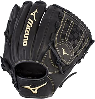 MVP Prime Baseball Glove Series