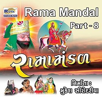 Rama Mandal, Pt. 8