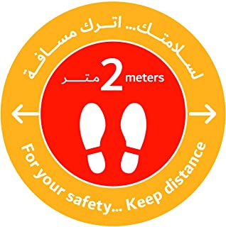 For your safety keep distance COVID 19 Orange red social distancing floor stickers English and Arabic, Size 30cm x 30cm