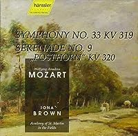 Mozart:Posthorn Serenade