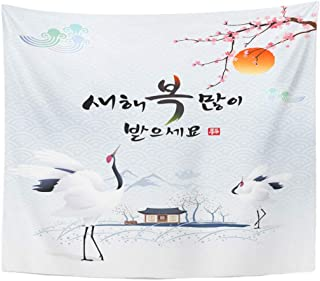 YUGRTSY Tapestry Wall Art 'Happy New Year Translation of Korean Text Happy Year' Calligraphy and Traditional Houses Dancing Wall Hanging Adults Kids' Room Decor Dorm Wall Blanket Curtain 71x60Inches