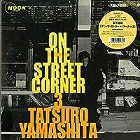 On the street corner 3 [12 inch Analog]