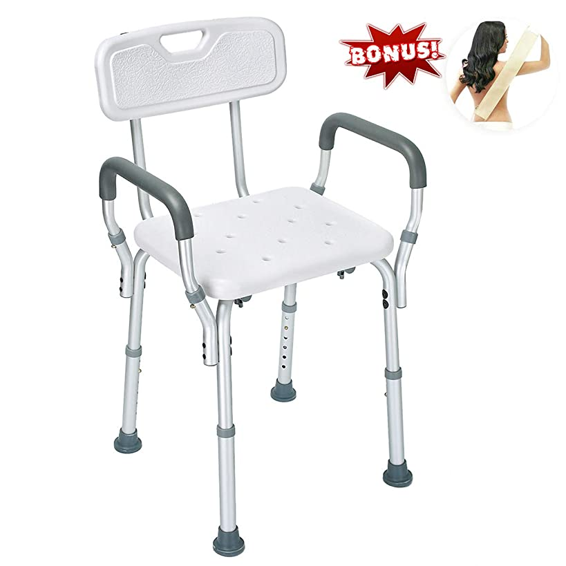 Health Line Shower Chair Bath Seat Bench with Removable Back &Arms, Tool-Free Assembly, Adjustable Height, w/Non-Slip Feet & Bonus Loofah Back Scrubber