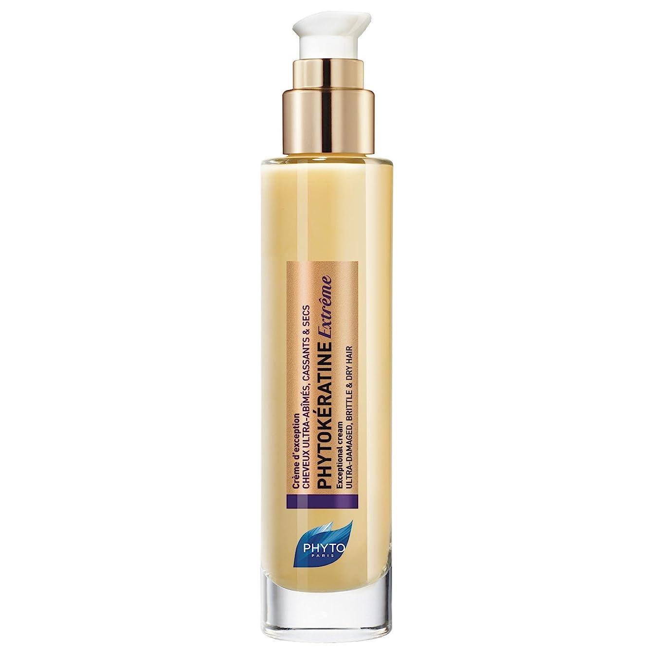 器用カレンダー植木フィトPhytokeratine極端なヘアクリーム100ミリリットル (Phyto) (x6) - Phyto Phytokeratine Extreme Hair Cream 100ml (Pack of 6) [並行輸入品]