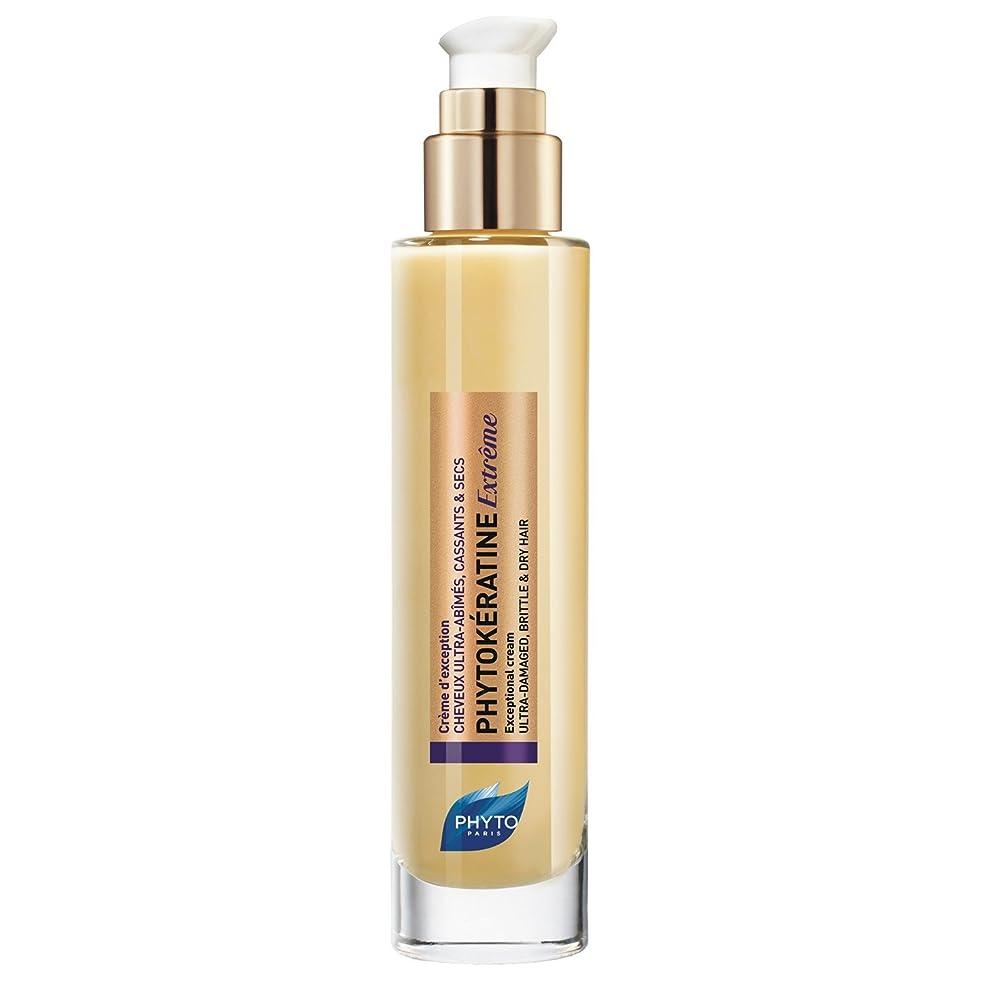 ぺディカブ感動するメダルフィトPhytokeratine極端なヘアクリーム100ミリリットル (Phyto) (x2) - Phyto Phytokeratine Extreme Hair Cream 100ml (Pack of 2) [並行輸入品]