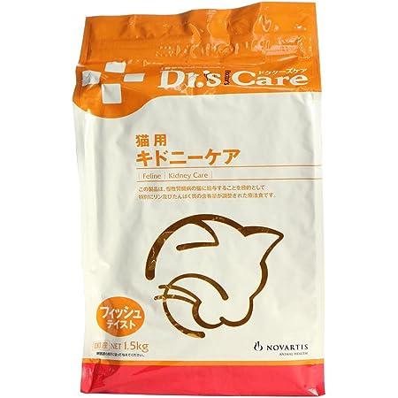 【療法食】 ドクターズケア キャットフード Dr's Care 猫 キドニーケアフィッシュテイスト 1.5kg 1.5キログラム (x 1)