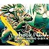 .hack//G.U. GAME MUSIC オリジナル・サウンドトラック2