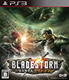 Bladestorm: The Hundred Years' War & Nightmare - Standard Edition [PS3][Importación Japonesa]