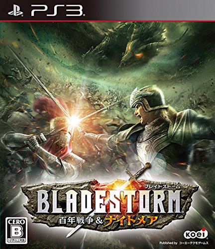 Bladestorm: The Hundred Years' War & Nightmare - Standard Edition [PS3]Bladestorm: The Hundred Years' War & Nightmare - Standard Edition [PS3] (Japan Import)