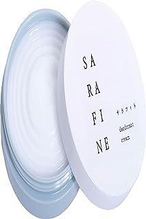 SARAFINE サラフィネ [ デオドラントクリーム ワキガ対策 制汗 汗 脇汗 ワキガクリーム ] フロムココロ 1個/20g
