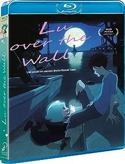 Yoake tsugeru Rû no uta - Lu over the wall (Non USA Format)