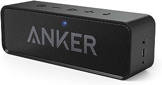 أنكر مكبرات صوت ساوند كور متنقلة تعمل بالبلوتوث من انكر- اللون الأسود ضمان لمدة 18 شهراَ