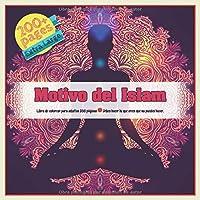Motivo del Islam Libro de colorear para adultos 200 páginas - Debes hacer lo que crees que no puedes hacer. (Mandala)