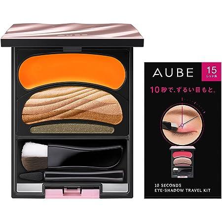 AUBE(オーブ) ブラシひと塗りシャドウN 16オレンジ系 +おまけ付 アイシャドウ セット 4.5g