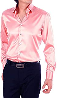 neveraway Mens Stage Clothing Silky Long-Sleeve Plus Size Satin Work Shirt
