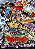 スーパー戦隊シリーズ 獣電戦隊キョウリュウジャー VOL.9[DVD]