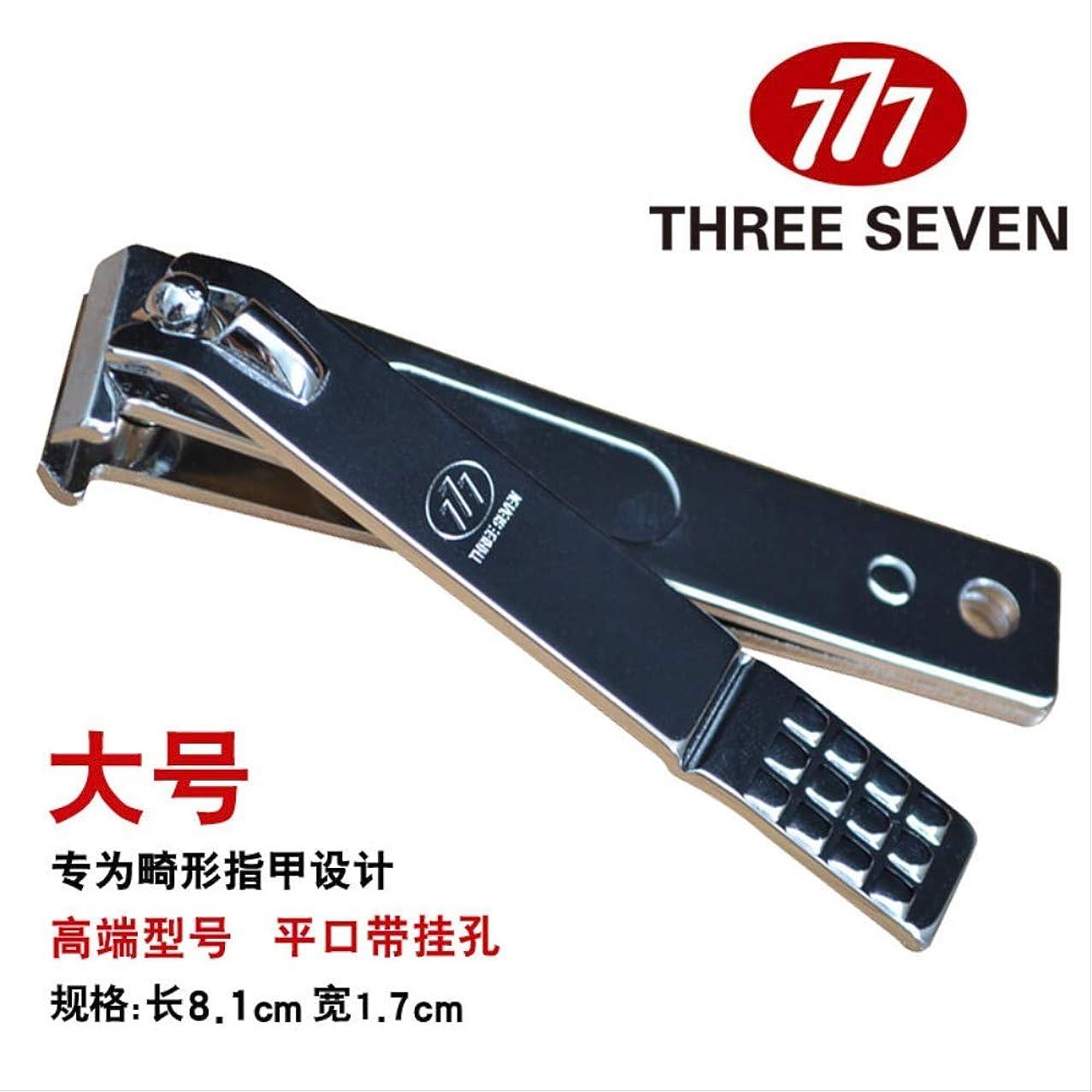 役割ジム知り合い韓国777爪切りはさみ元平口斜め爪切り小さな爪切り大本物 N-240ZA