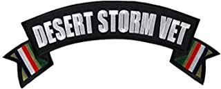 Hot Leathers, DESERT STORM VETERAN MILITARY BANNER, High Thread Embroidered Iron-On / Saw-On Rayon PATCH - 11