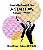 Acoustic Live Tour 2017-2018 ~3-...[Blu-ray/ブルーレイ]