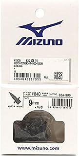 MIZUNO(ミズノ) 陸上 スパイクピン アンツーカ/トラック用 (アタッチメント専用) 8ZA306