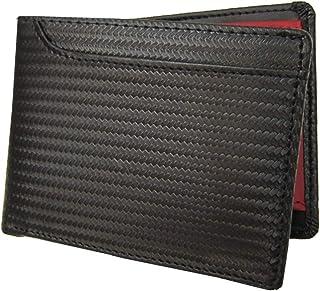 【一流の牛革を使用】カーボンレザー 二つ折り財布 短財布