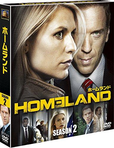 HOMELAND/ホームランド シーズン2 (SEASONSコンパクト・ボックス) [DVD]