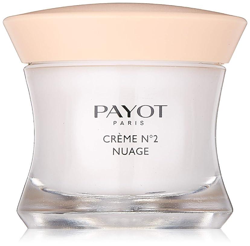 鼻位置する分解するパイヨ Creme No 2 Nuage - Anti-Redness & Anti-Stress Soothing Care 50ml/1.6oz並行輸入品