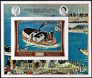 昭和天皇御訪欧/マナマ1971年小 型シート【無目打】 岩倉具視・絵 画