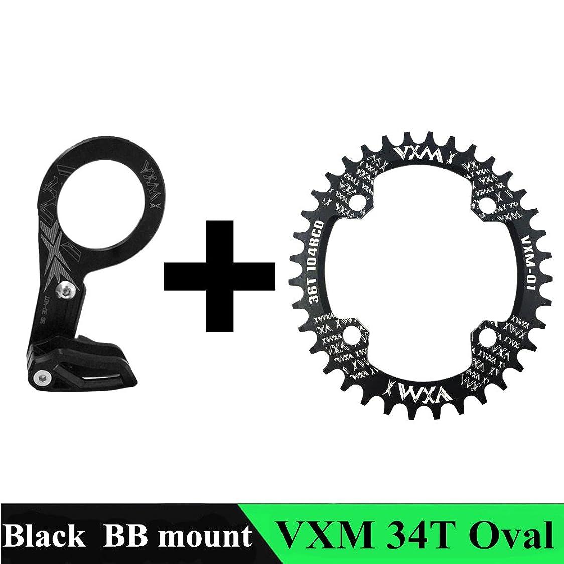 固体誓い二週間Propenary - Bicycle 104BCD Crank Chainwheel Narrow Wide 32T 34T 36T 38T Oval Chainring Bicycle Chain guide protector Bicycle Parts [ BB Black 34T ]