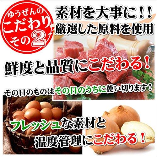 明和食品大阪の味ゆうぜん『ゆうぜんハンバーグ』