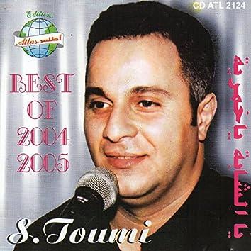 Best of 2004 et 2005