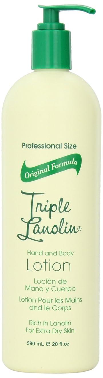 亜熱帯ダンプ有効Vienna Triple Lanolin Hand & Body Lotion 20 fl. oz