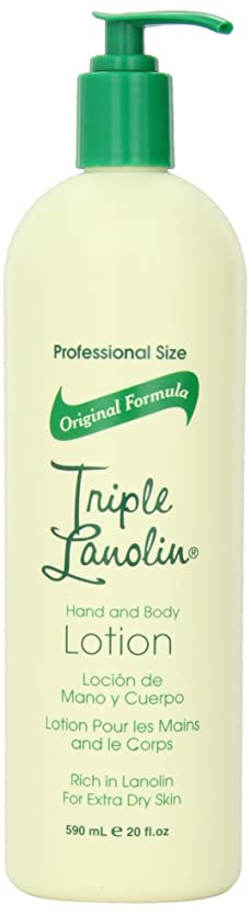 誇大妄想気怠い鏡Vienna Triple Lanolin Hand & Body Lotion 20 fl. oz