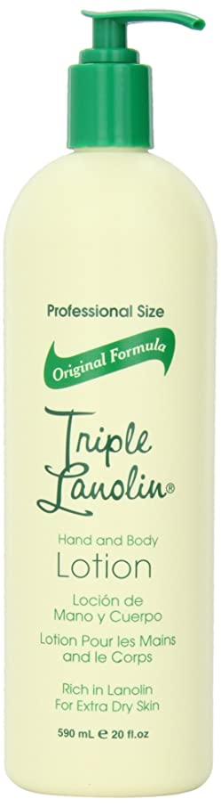 メロン予知急いでVienna Triple Lanolin Hand & Body Lotion 20 fl. oz