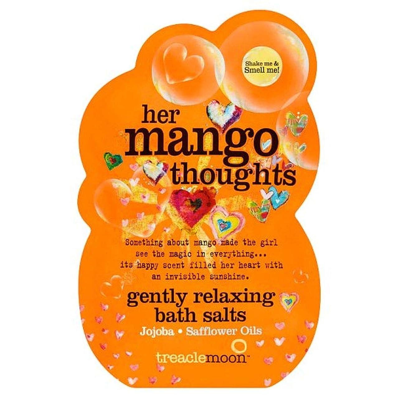 専門発見する分析[Treacle Moon] Treaclemoonマンゴー思考のバスソルトの80グラム - Treaclemoon Mango Thoughts Bath Salts 80G [並行輸入品]