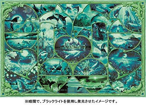 エポック『マスターピースコレクション(23-717)』