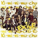 Ki・mi・ni・mu・chu 歌詞