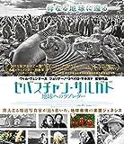 セバスチャン・サルガド 地球へのラブレター(Blu-ray)[Blu-ray/ブルーレイ]