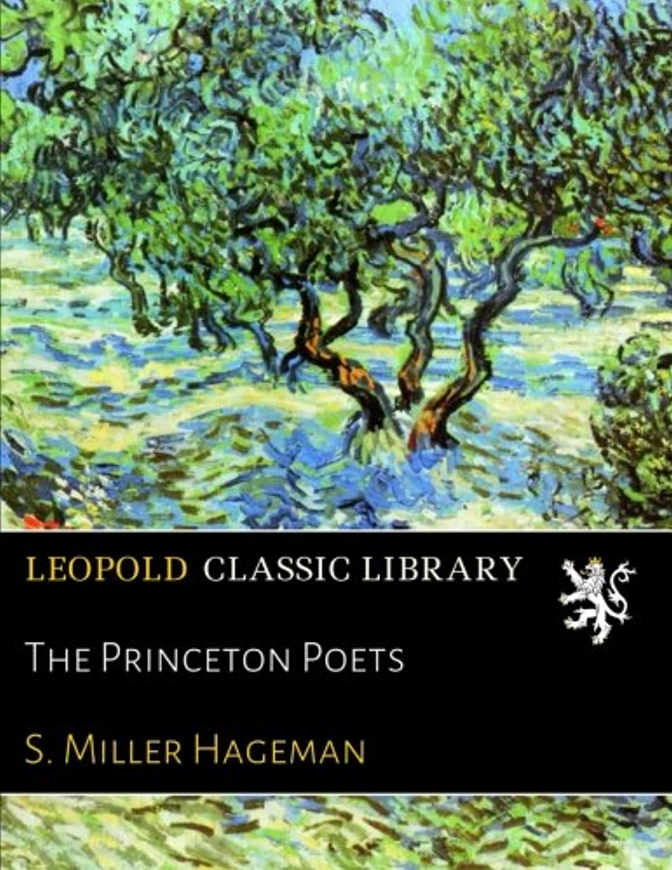 飼いならすギャラントリーベールThe Princeton Poets