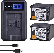 vixia hfm31 battery