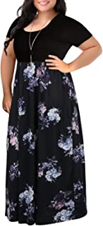 Women's Chevron Print Summer Short Sleeve Plus Size Casual Maxi Dress