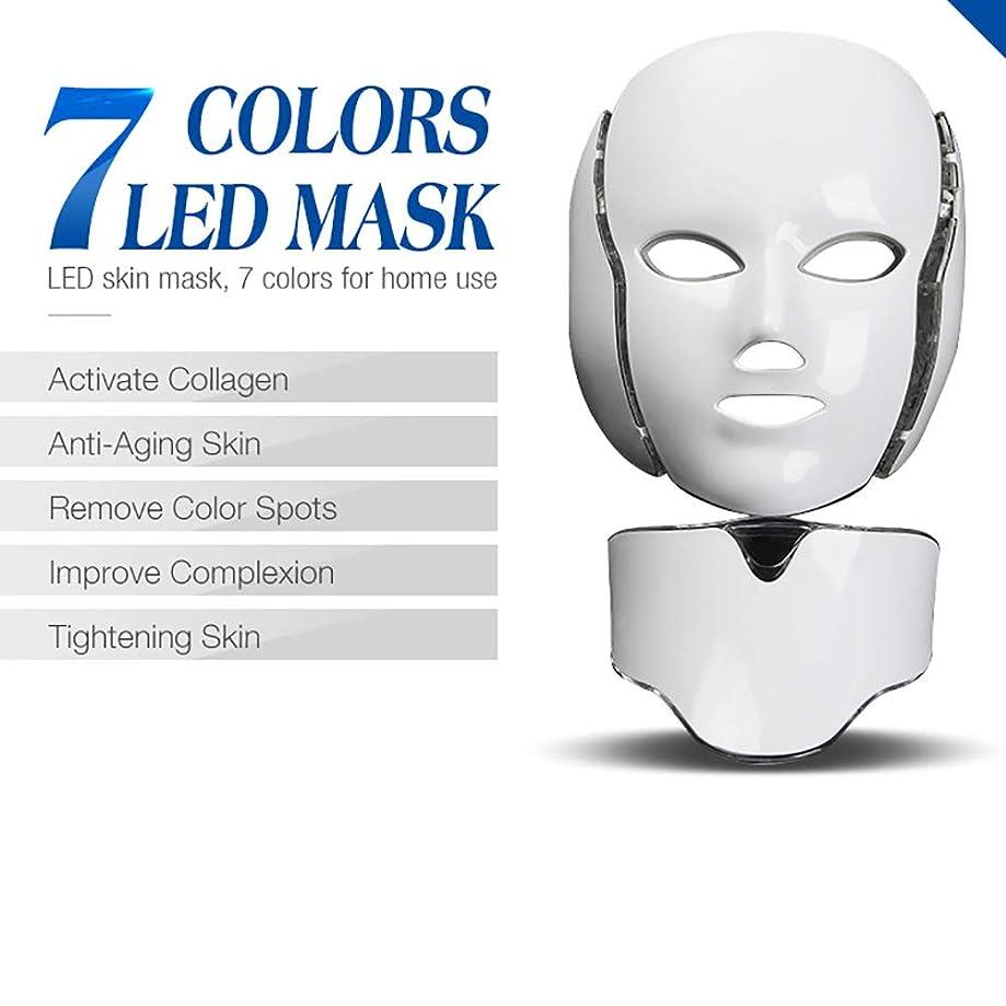 真実に好奇心保存7色ledフェイスマスク、7色電気ledフェイシャルマスク付きネック肌の若返り抗にきびシワ美容トリートメントサロンホームユース