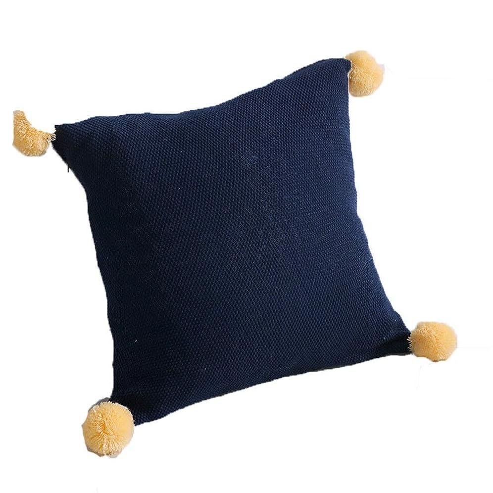 応じる最近計算するクッションカバー 1ピース枕カバー固体編み物豪華なボールスクエアスロー枕クッションカバー装飾枕カバー寝室のリビングルーム18×18インチ 枕カバーを投げる (色 : 紺)