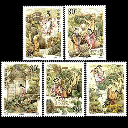 5Pcs / Set   China Post Stamp 2002-23 Folklore Dong Yong und die sieben Feen Briefmarken