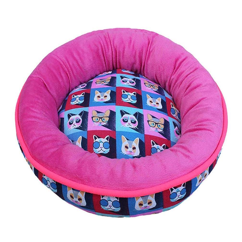 治療砲兵前者ペットハウス 猫の家 ラウンド??猫ベッド冬暖かい睡眠ラウンジチェアマット犬小屋ペットベッドクッション小さな犬小屋ローズピンク50X50X20Cm