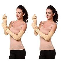 DIGITAL SHOPEE Sun Protection Cotton Full Hand Gloves For Men/Women (Skin Color)-Pack of 2 Cream