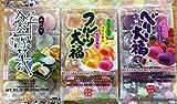 Japanese Fruit Flavor Mochi Strawberry & Blueberry, Mango & Peach & Pineapple, Bean Jam Rice Cake Mochi Sampler - 3x 8 Pc by Kyoshin by Kyoshin
