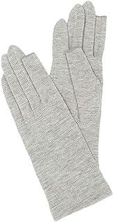 G12-0212 日本製 炭とシルクのうるおい保湿ナイトグローブ | あったか 薄い ハンドケア スキンケア 保湿 保護 レディース 女性 おやすみ 寝るとき