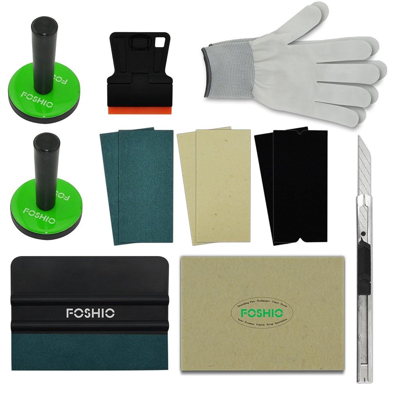 消去ピクニックミルクFOSHIO カーラップフィルムキット 4インチフィルムスキージ ウールスキージ 安全なビニールカッター ティントマグネットホルダー スキージフェルトが3種類 手袋
